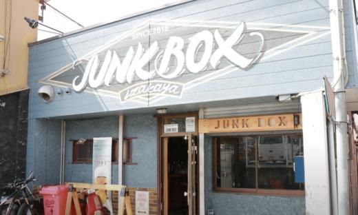 JUNK BOX ジャンクボックス