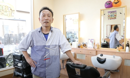 Hair Studio KAZU